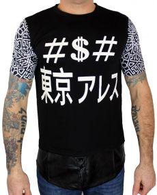tee shirt oversize imprimé noir